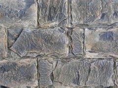 Декоративный камень Брянский коллекция Леон Темный