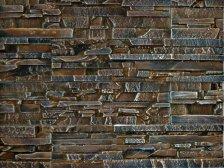 Декоративный камень Брянский коллекция Сицилия 11