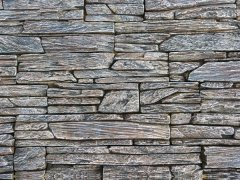 Декоративный камень Брянский Танвальд Бородовый