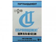 Цемент портландцемент Себряковцемент ЦЕМ II/А-Ш 42,5Н