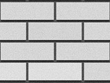 Кирпич силикатный Глубокинский облицовочный полуторный белый